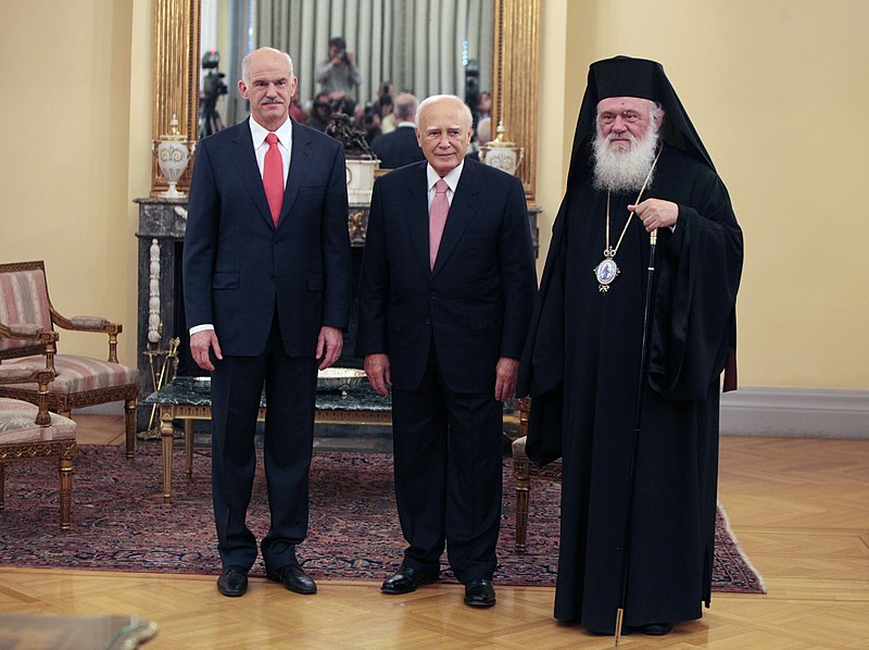 File:George Papandreou inauguration ceremony.jpg
