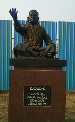 Ghantasala (singer)