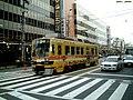 Gifu.jpg