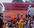 Giro2007 (74).JPG