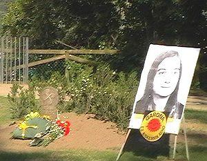 Homenaje a Gladys del Estal, muerta en una man...