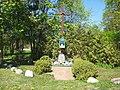 Glitiškės, Lithuania - panoramio.jpg
