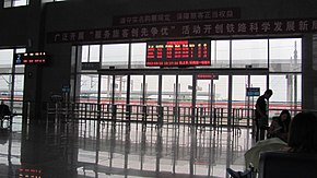 Gongqingcheng, pr china, rail station 1.JPG