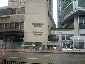 Granville Square - Image: Granville Square Entrance (Vancouver 2010)