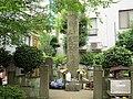 Grave of Kondo Isami (Itabashi).jpg