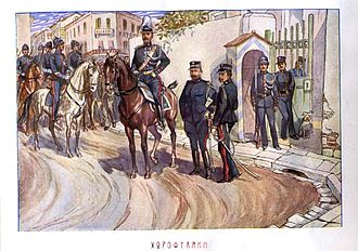 Hellenic Gendarmerie - Greek Gendarmerie at the turn of the 20th century