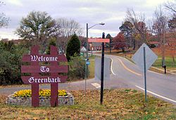 Welcome sign along Morganton Road