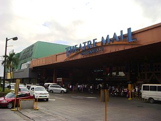 Greenhills Shopping Center - The Greenhills Theatre Mall in 2012