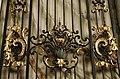 Grille Cathédrale d'Amiens 110608 2.jpg