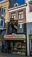 Groningen - Herestraat 4.jpg