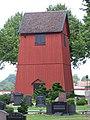 Gualövs kyrka bell tower.jpg