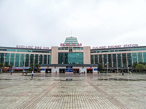 Guilin North Railway Station.jpg