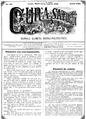 Gura satului 1873-07-24, nr. 30.pdf