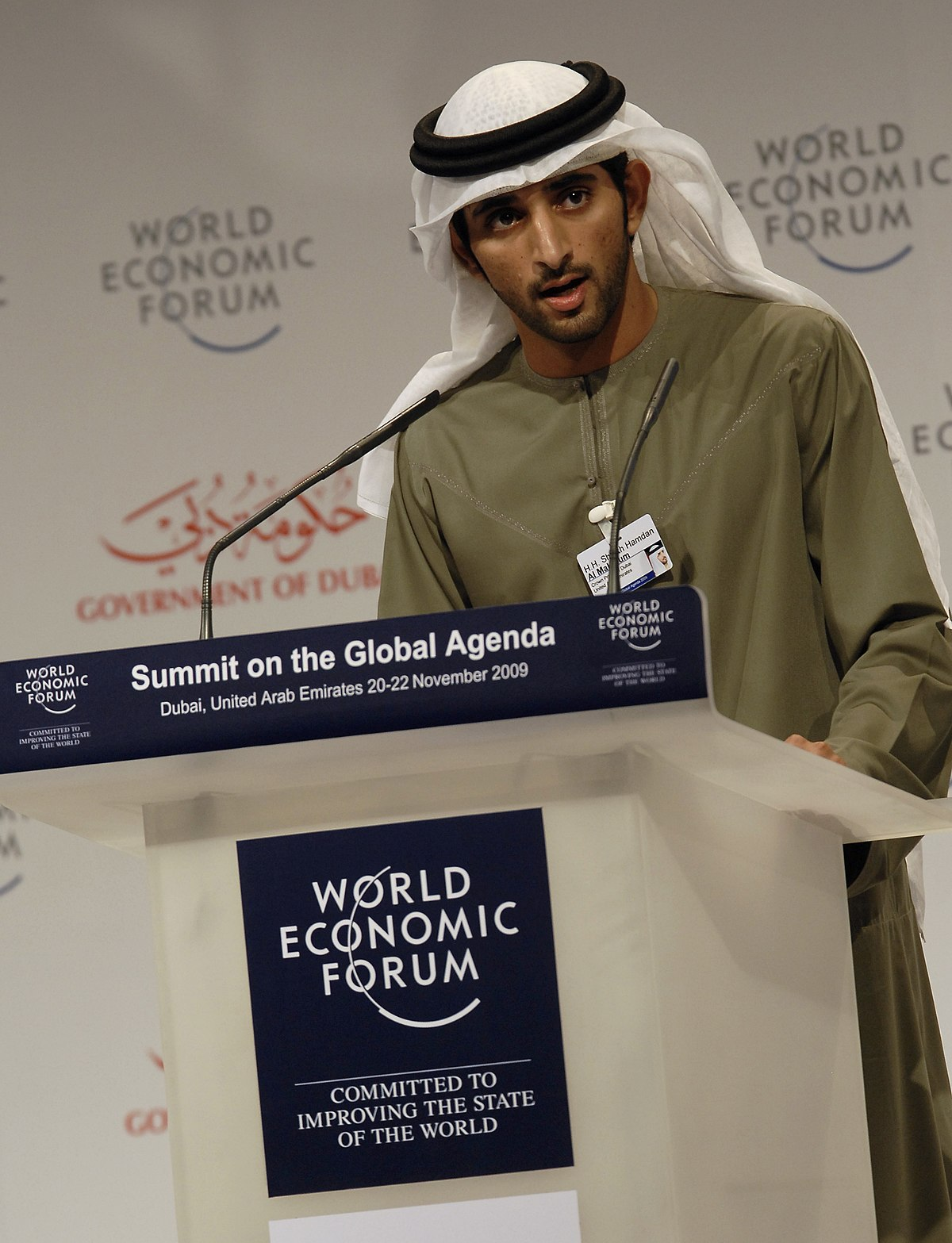 Hamdan Bin Mohammed Al Maktoum Wikipedia