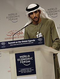 Description de l'image H.H. Sheikh Hamdan Bin Mohammed Bin Rashid Al Maktoum in Summit on the Global Agenda.jpg.