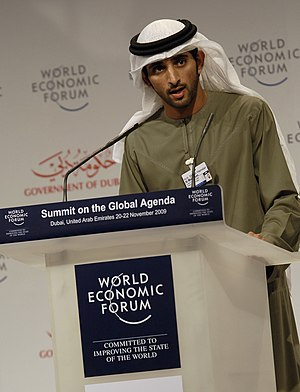 Crown Prince of Dubai - Image: H.H. Sheikh Hamdan Bin Mohammed Bin Rashid Al Maktoum in Summit on the Global Agenda