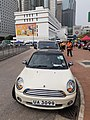 HK 中環 Central 愛丁堡廣場 Edinburgh Place 香港車會嘉年華 Motoring Clubs' Festival outdoor exhibition in January 2020 SS2 1130 20.jpg