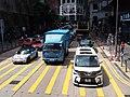 HK 中環 Central District 德輔道中 Des Voeux Road Central September 2019 SSG 25.jpg