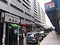 HK 九龍灣 Kln Bay 啟興道 Kai Hing Road 嘉里 危險品貨倉 Kerry DG Kowloon Godown December 2018 SSG 01.jpg