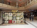 HK 西九龍 West Kowloon 圓方購物商場 Elements Shopping mall interior May 2019 SSG 08.jpg