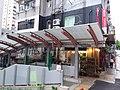HK 香港 西環 Sai Ying Pun 正街 Centre Street August 2018 SSG Escalators 02.jpg