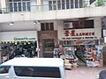 HK Bus 101 view 上環 Sheung Wan 皇后大道中 Queen's Road Central Aug 2018 SSG 14.jpg
