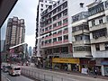 HK Bus 111 tour view WC Hung Hom Hong Chong Rd Chatham Road Ma Tau Chung Kok May 2019 SSG 41.jpg