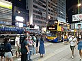 HK CWB 銅鑼灣 Causeway Bay 怡和街 Yee Wo Street 晚 night August 2020 SS2 09.jpg