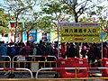 HK CWB 銅鑼灣 Causeway Bay 維多利亞公園 Victoria Park 香港工展會 HKBPE visitors December 2019 SSG 13.jpg