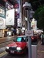 HK CWB 銅鑼灣 Causeway Bay 羅素街 Russell Street taxi stop September 2019 SSG 05.jpg