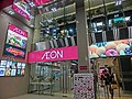 HK CWB night Kingston Street Aeon Living Plaza mall Mar-2013.JPG