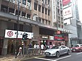 HK Central 皇后大道中 Queen's Road August 2018 SSG 07.jpg
