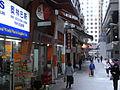 HK Central Gilman's Bazaar 機利文新街 shops.jpg