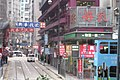 HK KMBus 968 tour view 上環 Sheung Wan Feb-2018 IX1 17.jpg