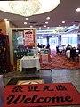 HK KTD Kwun Tong District 彩德邨 Choi Tak Estate Shopping Centre mall 龍順軒海鮮酒家 Lung Shun Hin Seafood Restaurant June 2021 SSG 03.jpg