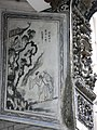 HK Kennedy Town Ching Lin Terrace 魯班先師廟 Lo Pan Temple 水墨畫 Black n White Painting facade decor 09.JPG