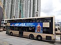 HK Kln 九龍城區 Kowloon City District 土瓜灣道 To Kwa Wan Road 新碼頭街 San Ma Tau Street 巴士總站 Bus Terminus 停車場 carpark June 2020 SS2 12.jpg