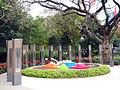 HK KowloonPark Garden of Life.JPG