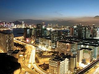 Kwun Tong region in Hong Kong