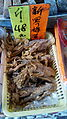 HK North Point Market Aug-2014 RedMi preserved vegetable Meidancai food product 002.jpg