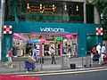 HK QRC Watsons Your Personal Store.JPG