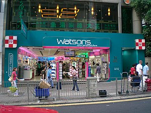 Watsons - Image: HK QRC Watsons Your Personal Store