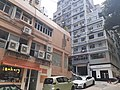 HK SW 上環 Sheung Wan 普仁街 Po Yan Street 東華醫院 Tung Wah Hospital Group 物業 buildings February 2020 SS2 02.jpg