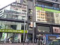 HK SW 灣仔 Wan Chai 莊士頓道 Johnston Road Hang Seng Bank October 2020 SS2 03.jpg