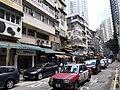 HK SYP 西環 Sai Ying Pun 皇后大道西 Queen's West shop February 2020 SS2 03.jpg