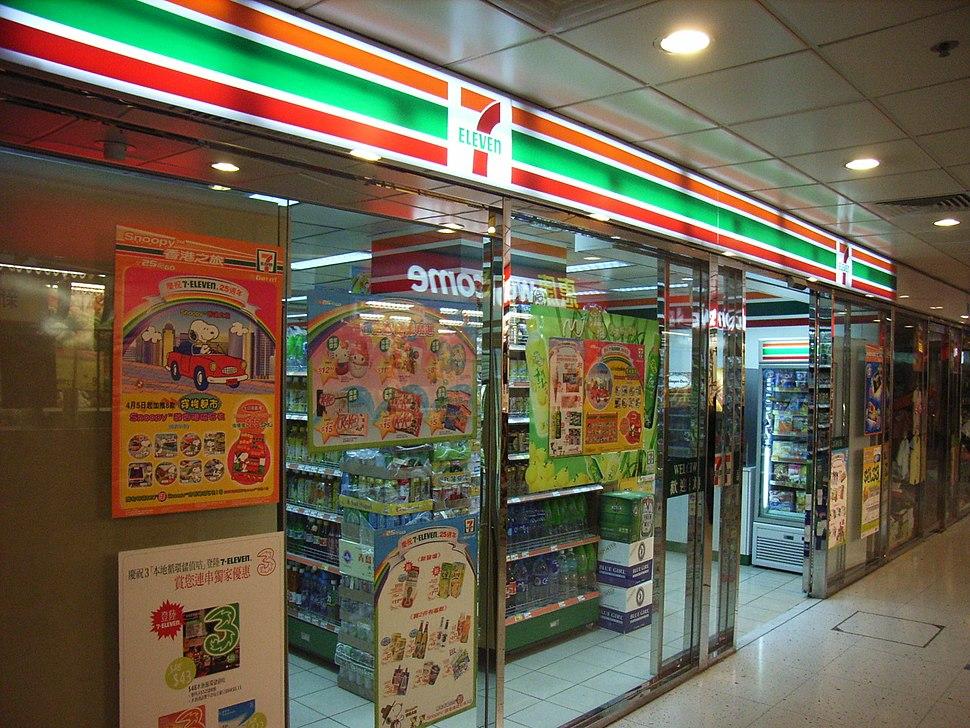 HK SYP Chong Yip Ctr 7-11 shop