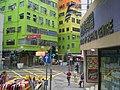 HK Shek Tong Tsui Western Court n Chong Yip Shopping Centre.JPG