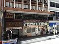 HK Sheung Wan 247 Des Voeux Road Central 德祐大廈 Blissing Building 梨花苑 Korea Garden Restaurant 新釗記 June-2012.JPG