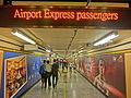 HK Sheung Wan MTR Station 信德中心 Shun Tak Centre tunnel Airport Express sign Sept-2013.JPG