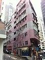 HK Sheung Wan Upper Station Street Hollywood Building facades Road Nov-2012.JPG